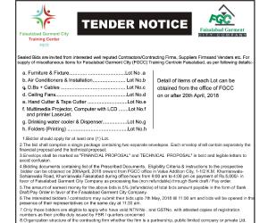 fgcc-tender-6