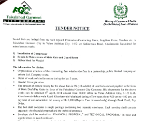 fgcc-tender-notice-fibber