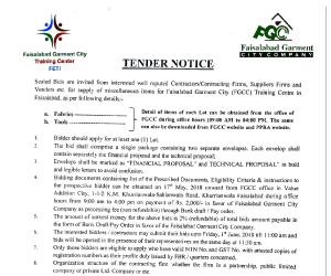fgcc-tender-7