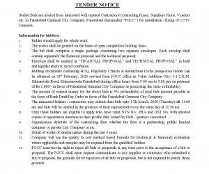 Tender Notice CCTV 240220