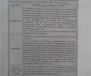 FGCC-Job-Vacant